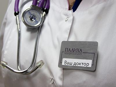 Первичный прием врача
