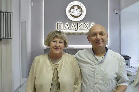 Палиха-василенко-отзыв-4
