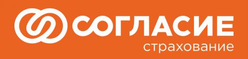 Согласие логотип